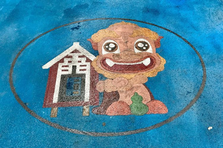 Kinmen 風師兄 風師兄 I Have A Thing With Floors Kinmen County Lion By The Way Trip Blue Outdoors