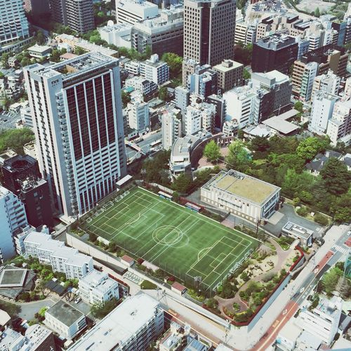Tokyo Japan Building Enjoying The View