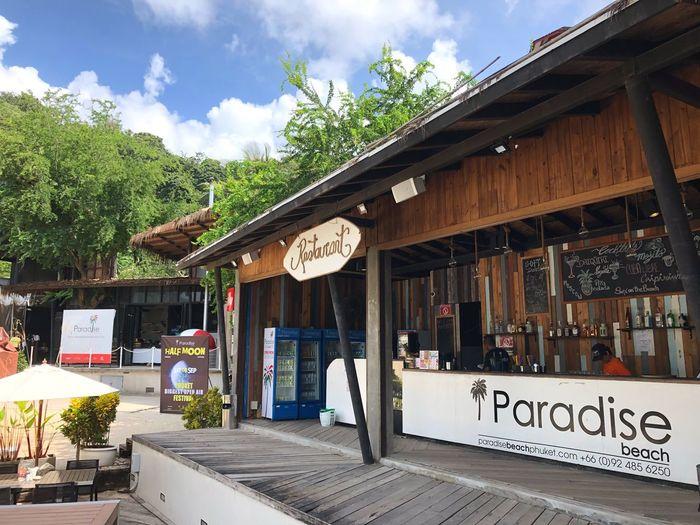 cafe Phuket beach Thailand Phuket Cafe