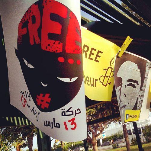 Mouvement @13Mars pour les libertés numérique est né par l'initiative du comité de FreeJabeur