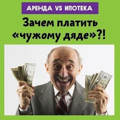 Тюмень Tyumen новостройкитюмени квартира  скидки новостройка