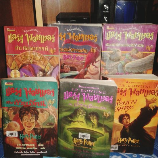 It lost 1 Volume, part 8??? Harry Potter ⚡ My Book Books ♥ Lovebooks Harry Potter Is My Life Hello World