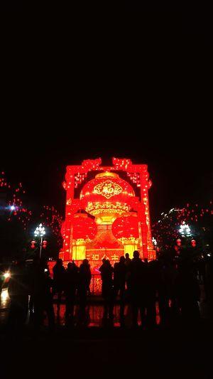 New Year 2017 Night Red City