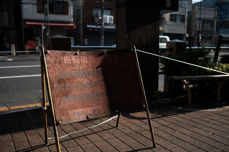 亀戸/Kameido, Tokyo Architecture Building Exterior Built Structure Downtown Fujifilm FUJIFILM X-T2 Fujifilm_xseries Japan Japan Photography Kameido Outdoors Street Streetphotography Tokyo Tokyo Street Photography Tokyo,Japan X-t2 下町 亀戸 日本 東京