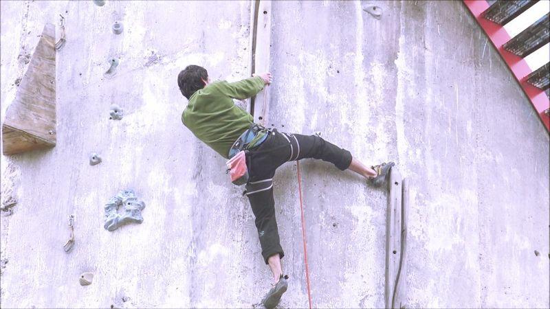 Rock climbing concrete structure Rock Climber Rock Climbing Rock Climbing Area Rock Climbing Concrete Wal Rock Climbing Structure Rock Climbing Wall Rock Climbing Weekend Rock Climbing With Friends