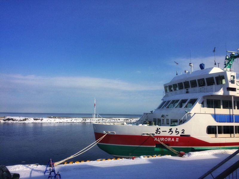 Ship Sea And Sky Waterfront Icebreaker Icebreaker 流氷砕氷船