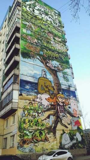 Komenda Street Art