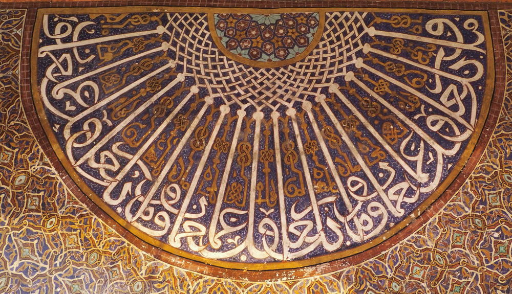 Decoration of a half dome in the mosque of Sulayman Pasha, in the citadel of Cairo. Architecture Cairo# Calligraphy# Decoration# Design Egypt# Mosque# Religion