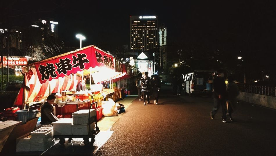 Christmas Eve night.Ready to go home Night Illuminated City People Nightlife Tokyo Japanese  Japan Food Shop Market Japanese Food Asian Food Street Food Street Photography Over Food Stall People Asakusa Senjoji Temple