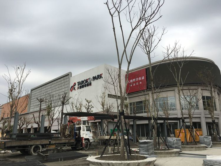 Taiwanese Taiwan January Kaohsiung 一月 高雄 臺灣 Sky 天空 雲 工地 大魯閣草衙道 草衙