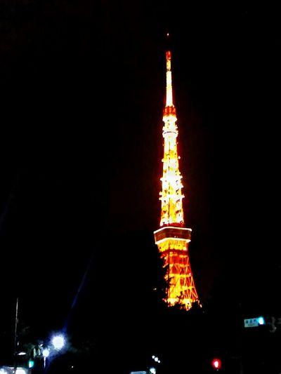 Tokyo towet is