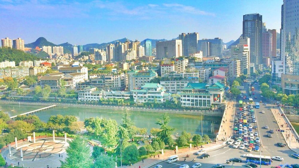 Guiyang City Blue Sky