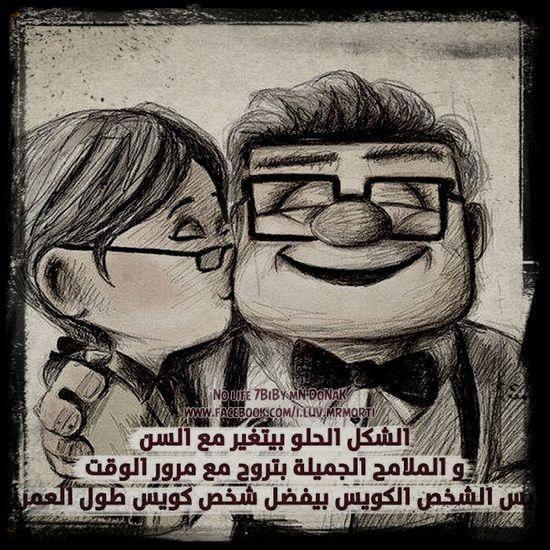 فعﻻ حقيقه First Eyeem Photo