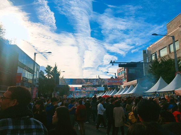 Sky Clouds And Sky Itaewon Itaewon World Festival Good Weather