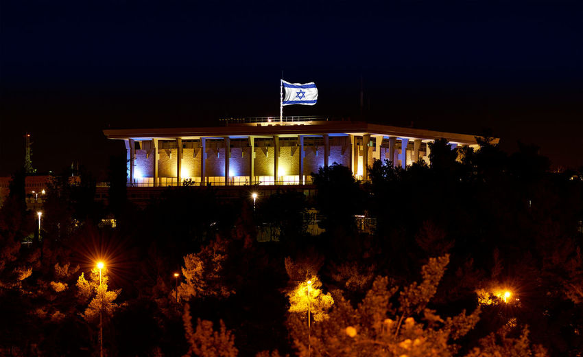 Architecture Bridge Building Exterior Built Structure City Life Dark Façade Illuminated Israel Jerusalem Knesset Night No People Outdoors Sky An Eye For Travel