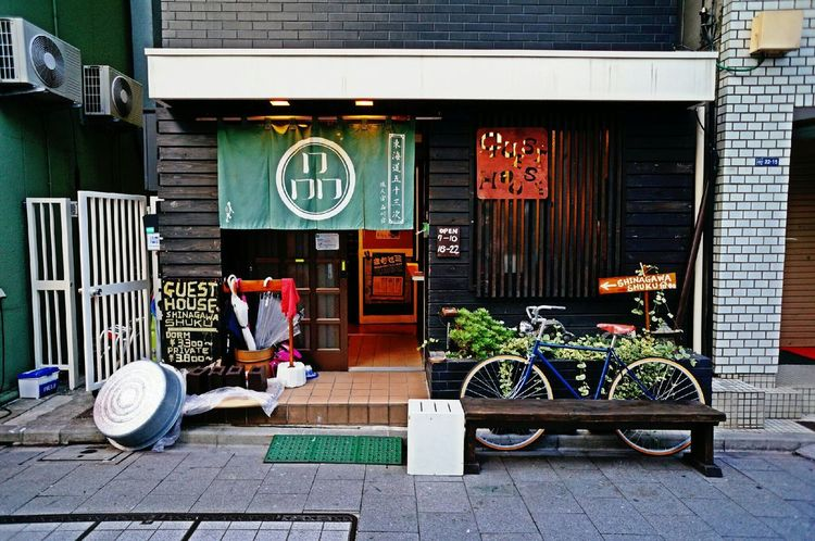 Guest House in Shinagawa Tokyo Streetphotography Dailylife Hotel Traveling