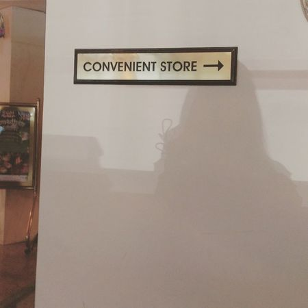 A Convenientstore not a Conveniencestore Lostintranslation Technicallycorrect Wordplay Funny Malaysia Holiday Travel