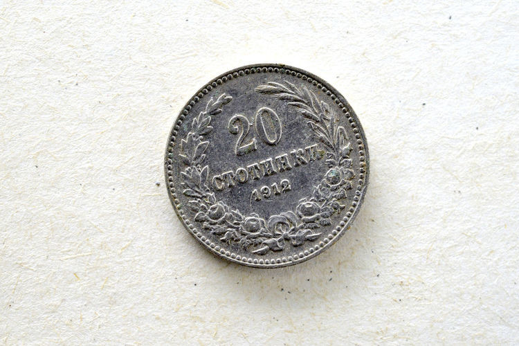 vintage bulgarian coins 1888 20 Bulgarian Lev Economy Money Money Money Sofia, Bulgaria Bulgaria Circle Close-up Euro Geometric Shape Lev Metal Money Money On My Mind No People Old Old Coins Oxidation Process Rusty Color Rusty Metal Stotinki Vintage Coins