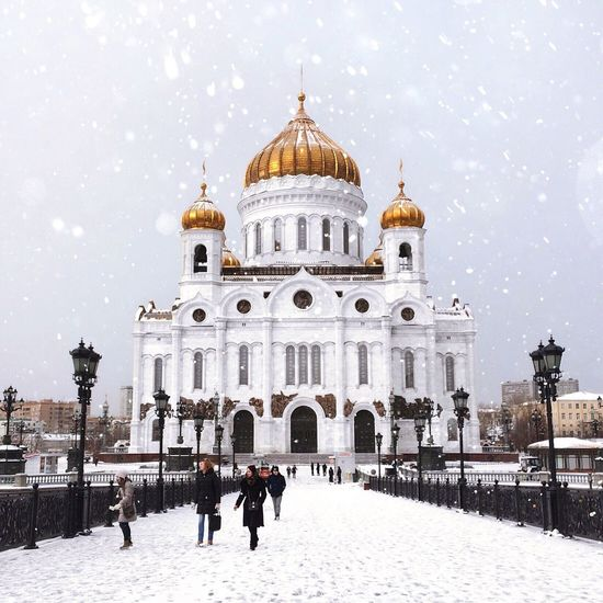 Moscow Russia Cathedral Of Christ The Saviour Travel Destinations Travel Building Exterior Architecture City Winter Snow City Streetphotography Taking Photos