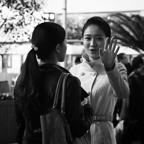 The Five Senses Streetphotography Monochrome Blackandwhite People Watching Shanghai Faces Of EyeEm Chineselady