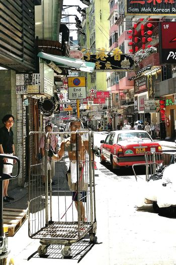 Tsim Sha Tsui Abs Of Steel Buildings Architecture Colours Kowloon HongKong Streetphotography Travelphotography