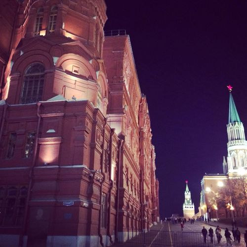 Hanging Out Kremlin Russia Night Lights