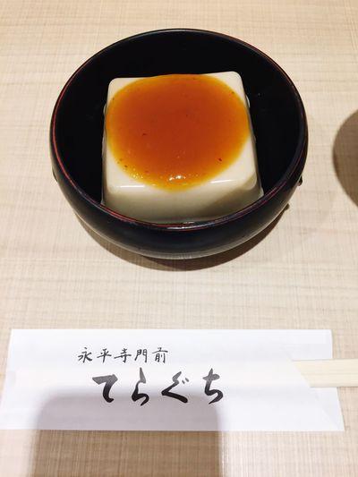 Hello World Lunch Time! Hungry Beautiful Japanese Food Gomatofu 😋😋😋