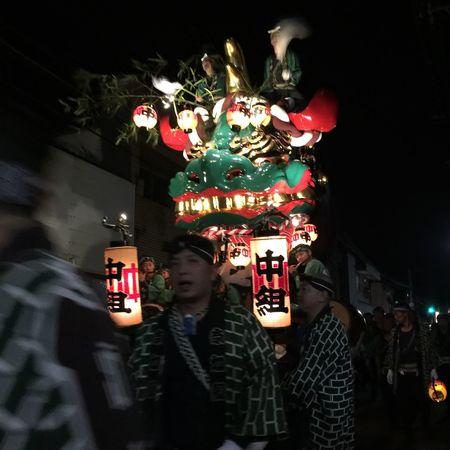 Karatsukunchi Japan Karatsu