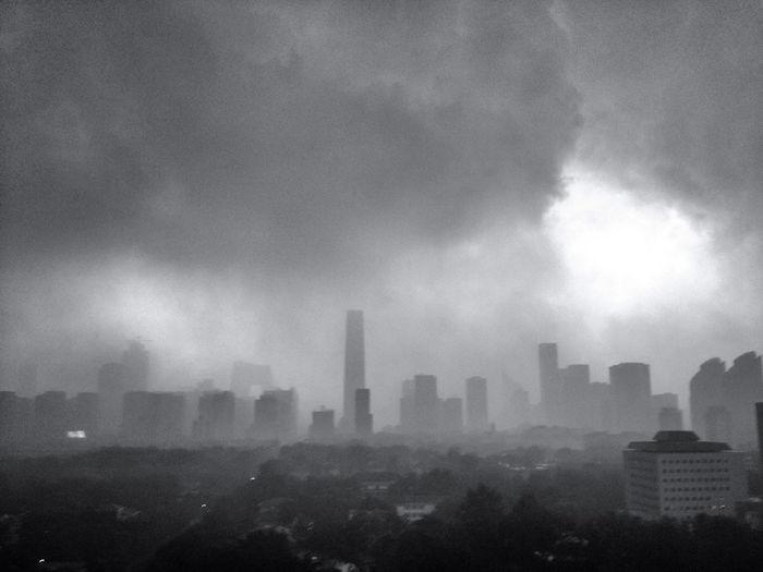 Stormy Guomao