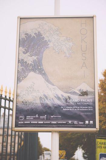 Hokusai Paris France Museum Grand Palais Hanging Out Hello World Art Graphics