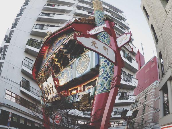 Yokohama Japan 中華街
