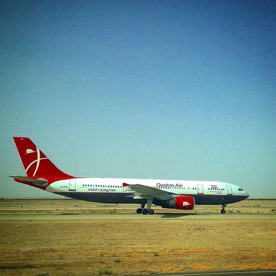 Plane QeshmAir A300600 Airlines