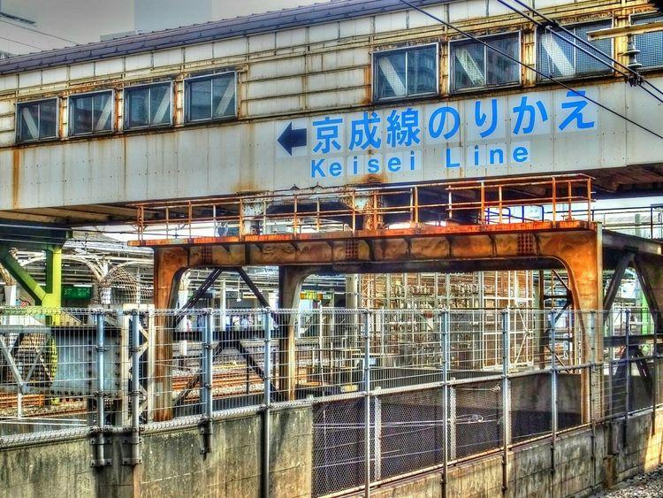 Tokyo Trains Ultimate Japan