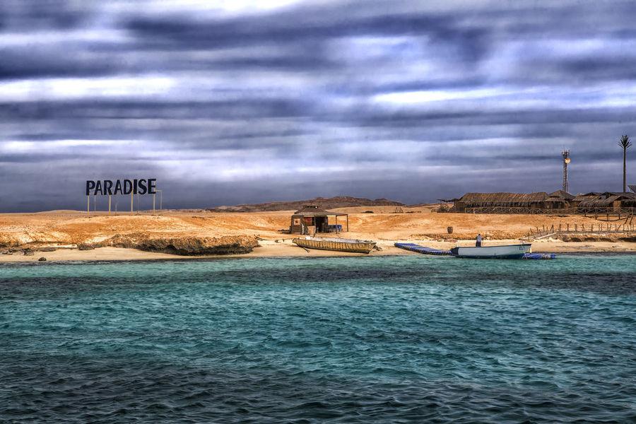 Hurghada Hurghada Sea Hurghada This Is Egypt Hurghada, Egypt, Summer, Sun, Boats, Travel, Entertainment, Holidays, Discotheque Hurghada,egypt Paradise Paradise Island Paradise Island Beach Resort Paradise Island Hurghada Paradise Island,Hurghada,Egypt