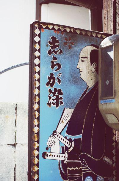 May 7,2015 tomonoura Hiroshima Pentax Traveling