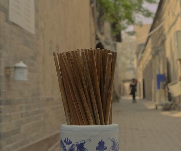 China Culture