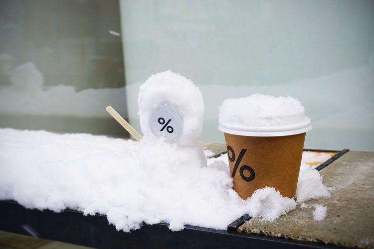2017 Arabica Arabicacoffee Cold Temperature Ice Japan Kyoto Snow Winter アラビカ 京都 珈琲