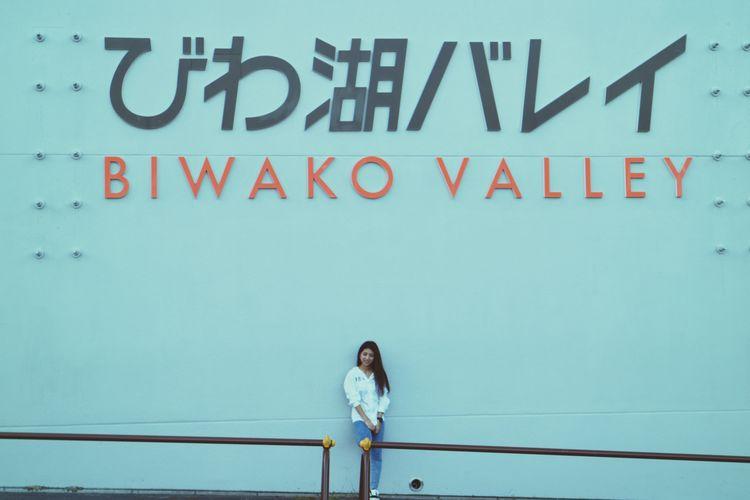 ⛰️ BiwakoValley Buautiful Sky