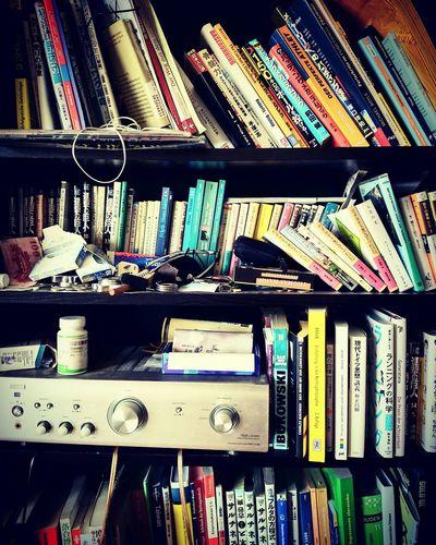 Japanese  Books Room Bookshelf