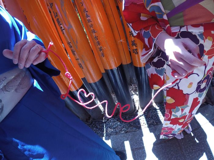 Kyoto, Japan Hushimiinari Love♡ Adult People Adults Only Outdoors Human Body Part Human Hand Only Women Day Close-up Low Section One Person