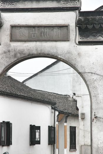 Architecture Built Structure Building Exterior Arch Day No People Outdoors City Door China Photos Chinese Style Chinese Architecture Chinese Arch Chinese Architecture Roof Chinese Architecture Door Clean Photo Tongli China Chinese Village Chinese Village Entrance Old Village