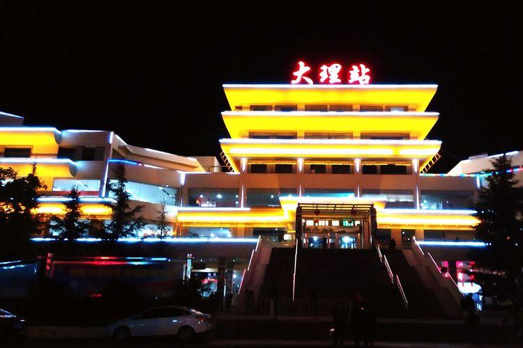 Dali Railway Station 大理站