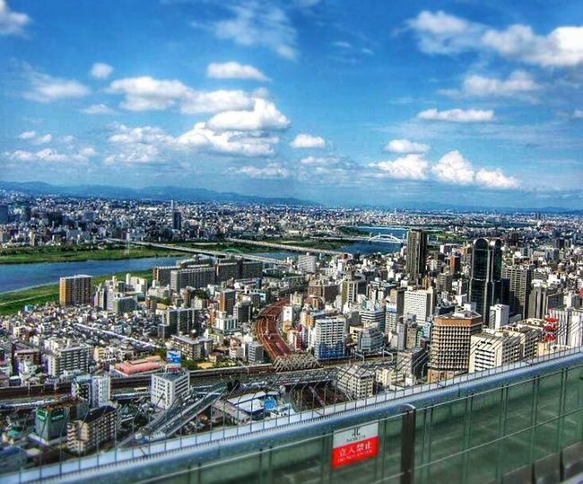 City view At Umeda, Osaka Japan travelling First Eyeem Photo Landscape_photography Travelphotography EyeEm Best Shots