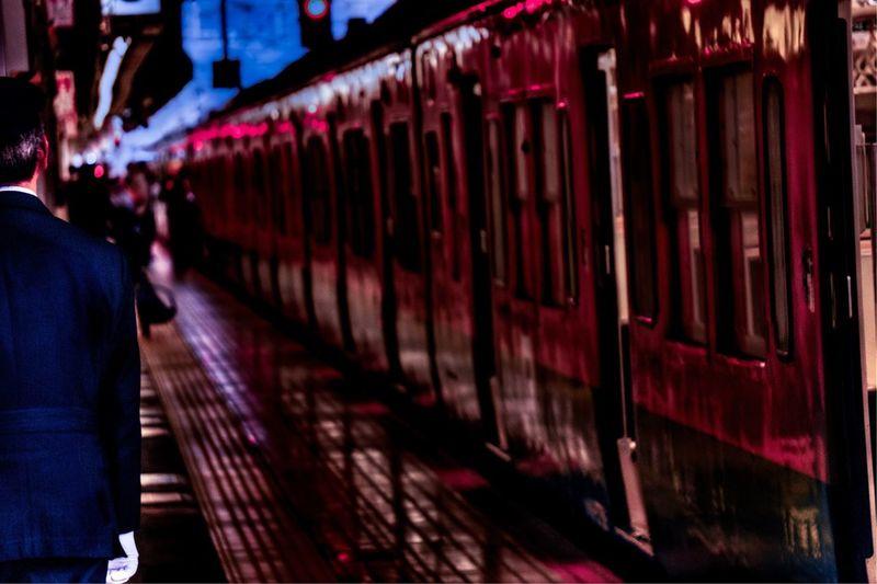 Station Train