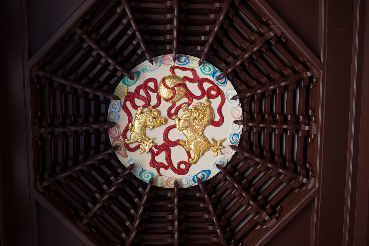 pattern, ornate, no people, close-up, low angle view, spirituality, indoors, built structure, architecture, illuminated, day