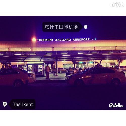 乌兹别克斯坦 机场