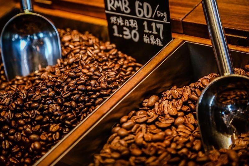 上海星巴克烘焙工坊 Starbucks Food And Drink Roasted Coffee Bean Food Price Tag Freshness No People Coffee Bean