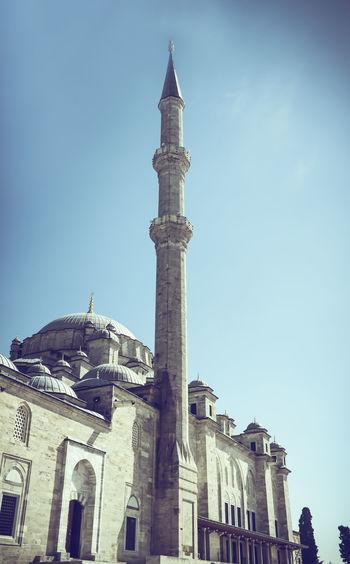 The Fatih
