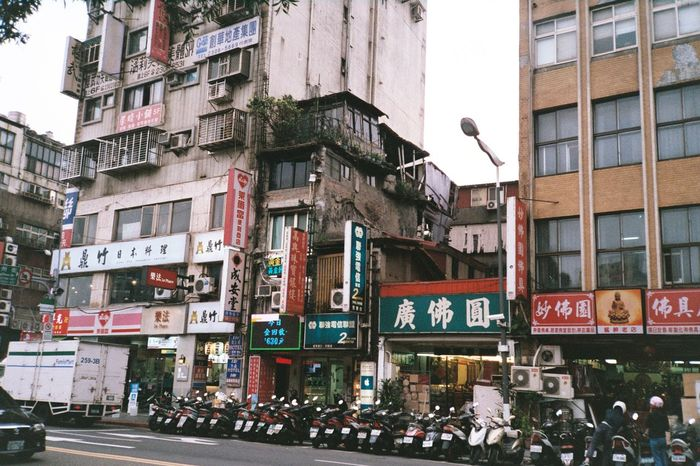 Architecture ASIA Asian Culture Building Building Exterior Built Structure Busy Street Busy Streets City City Life City Street Concrete Lifestyles Old Building  Old Buildings Scooters Shop Signs Shops Store Taipei Taipei City Taipei Taiwan Taipei,Taiwan Taiwan Taiwanese Culture