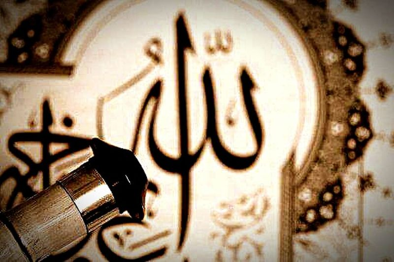 Allah AllahuAkbar Islam Elhamdülillah الله☝ Müslümanim